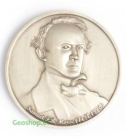 Samuelio Morzės geomoneta, sidabro spalvos